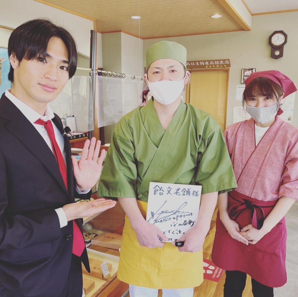 中京テレビ「ぐっと」でMAG!C☆PRINCEの平野泰新さんがリポート